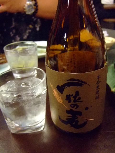 茨木 「酒呑童子」 シティライフブロガーのオフ会です!!