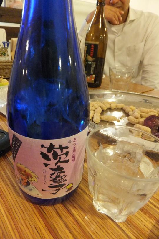 摂津・千里丘 「ロハスカフェ」 おつまみでちょっと一杯!!!