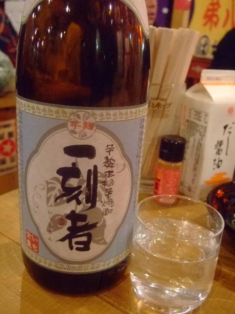 鴻池新田 「かねまん酒場」 打ち上げで大阪ラーメン戦士勢揃い