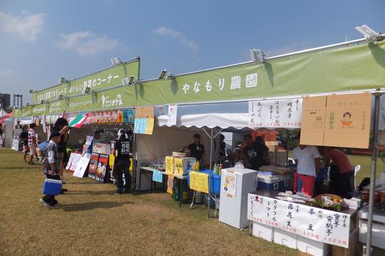 吹田・万博公園 「まんパク」 巨大フードフェスが大阪で開催!