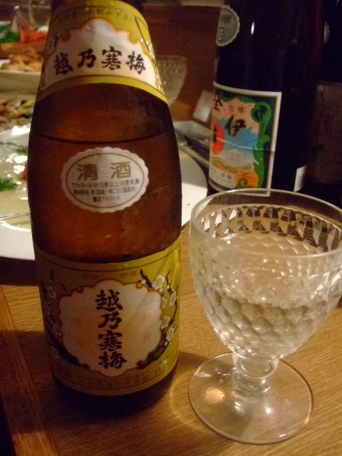 江坂 「タバラ(TABARA)」 10周年記念パーティー!!