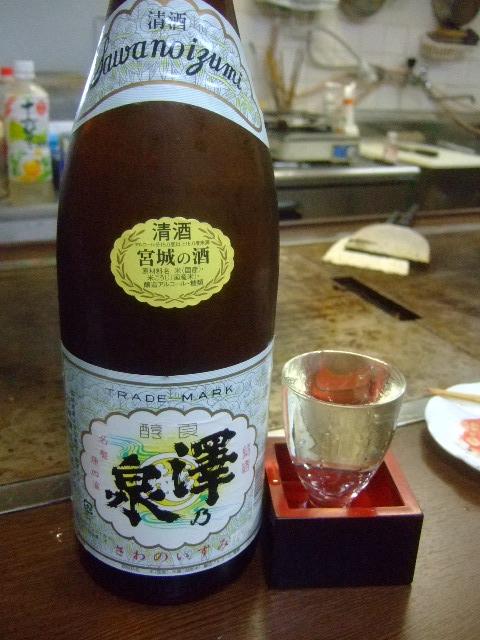 吹田・豊津 「居酒屋 晴(ハル)」 千里山の名店が豊津に移転
