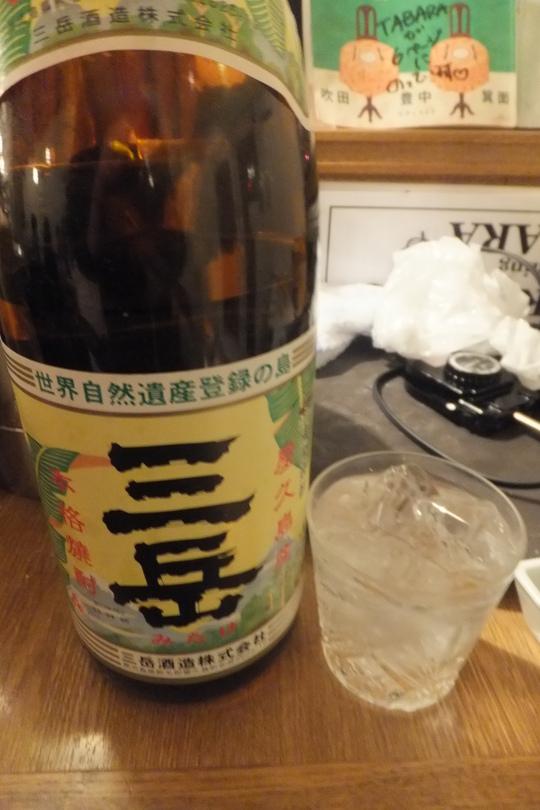 吹田・江坂 「TABARA(タバラ)」 12周年パーティー!