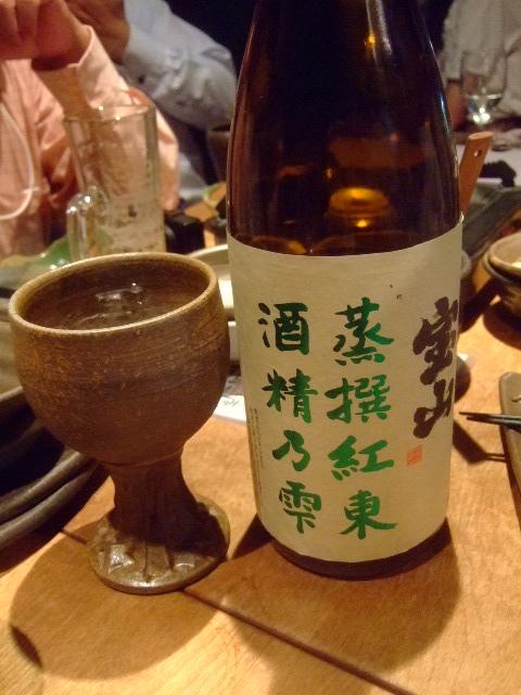 天満橋 「鶏魚キッチンのぶ」 鶏と魚が新鮮で旨い居酒屋!!!