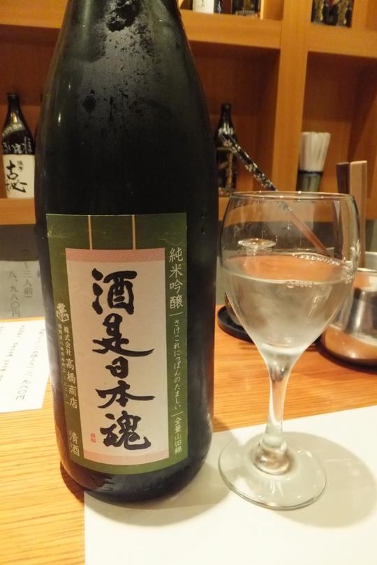 西天満 「しもなり」 リニューアルした地酒に合したコース!!