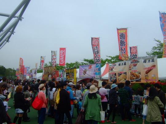 吹田・万博公園 「FM802 ファンキーマーケット」