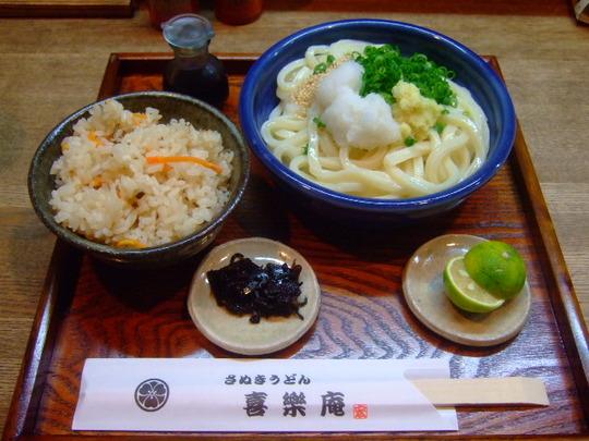 奈良・あやめ池 「喜楽庵」 巡礼第24弾 冷しょうゆうどん!