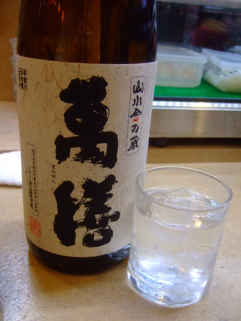 吹田・江坂 「居酒屋 三楽」 アグー豚のしゃぶしゃぶが旨い!