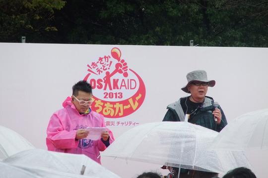 大阪城公園 「第3回 立ちあカーレー 2013」 第1部