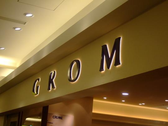 梅田 「グロム」 イタリアから来たジェラードに大行列です!!