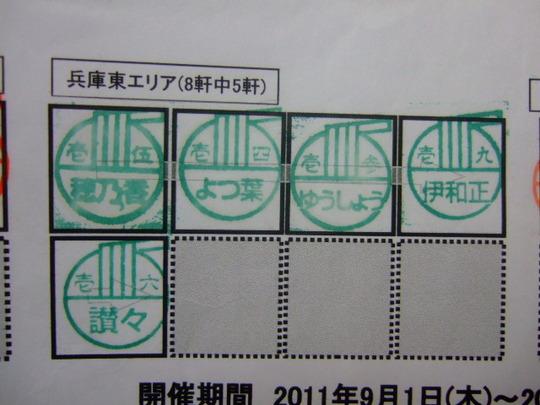 川西・平野 「讃々」 巡礼第27弾 鶏天盛ざるうどん&肉巻き
