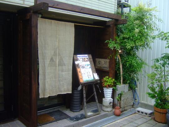 池田・井口堂 「蕎麦屋 斐川」 超隠れ家の絶品蕎麦屋!!!