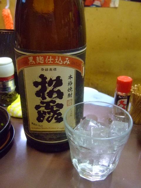 天満 「 かんちゃん」 鶏もも肉の韓国味噌漬が旨い!!!