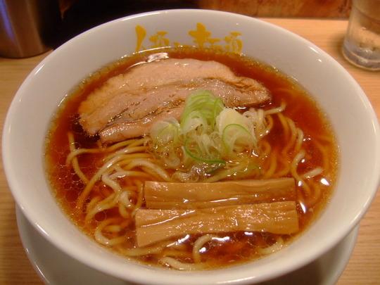 西中島 「人類みな麺類」 チャーシューがでかい原点らーめん!
