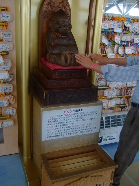 新世界 「通天閣」 はっしー君と行く大阪徘徊暴食ツアーその2