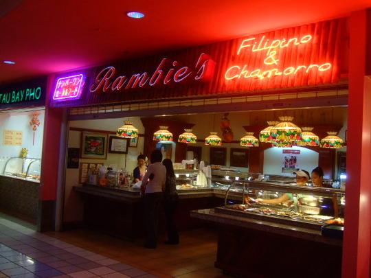 グアム珍道中その2 「ランビーズ」フードコートのチャモロ料理
