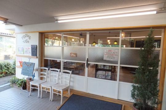 摂津・千里丘 「ロハスカフェ」 またおつまみでちょっと一杯!