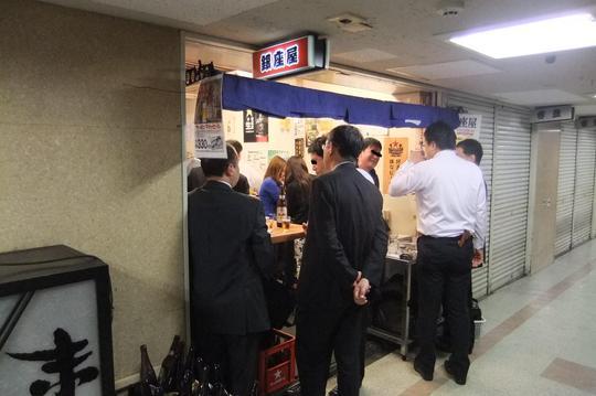 梅田・駅前第1ビル 「銀座屋」 そして奇跡の立ち呑み屋へ!