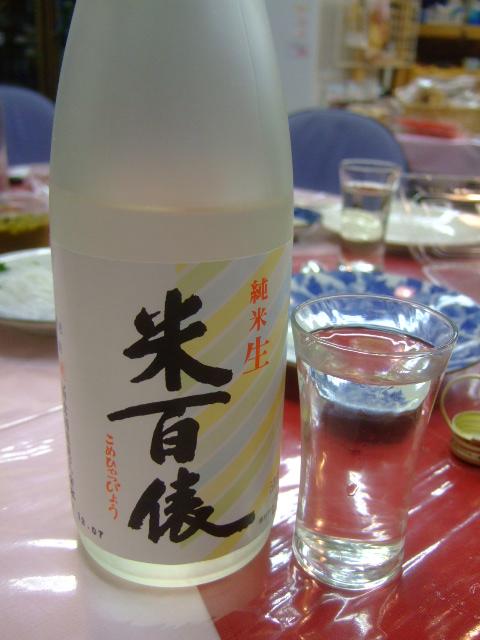 吹田・樫切山 「町の酒屋 古木」 ガンバカフェで地酒を堪能!