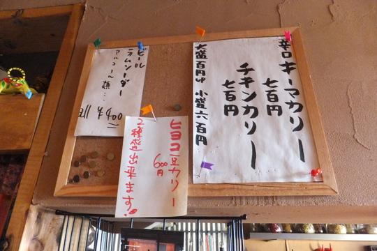 池田 「ラクダカレー」 辛口キーマとひよこ豆カレーの2種盛!