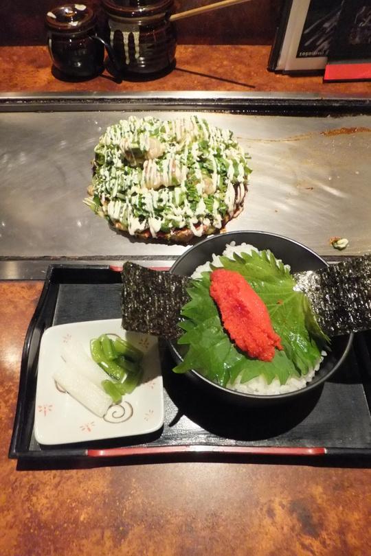 吹田・江坂「とん鉄」 たっぷりネギとピリ辛ホルモンのネギモン