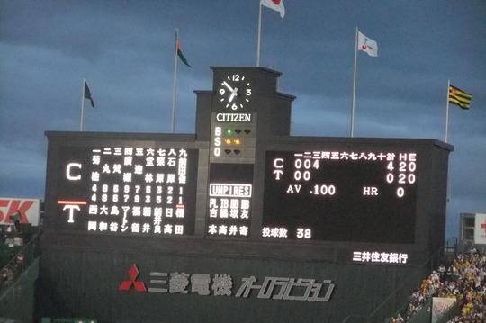 西宮・甲子園球場 「阪神対広島」 今期初の応援ながら沈黙打線