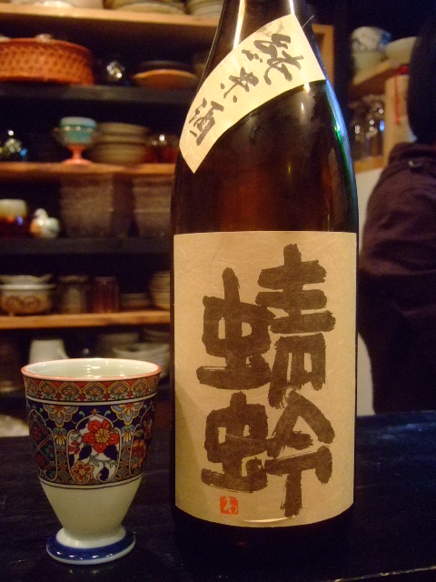 京橋 「新和食 きくい」 和食の域を超えた感動と感激!!!