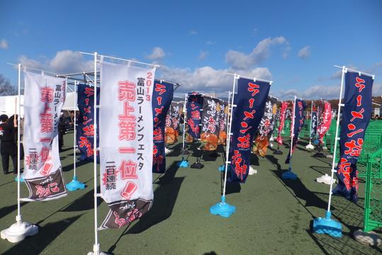 吹田・万博公園「ラーメンEXPO2013」 第1幕初日昼の部
