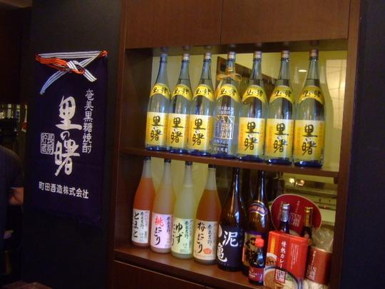 新大阪 「情熱うどん 讃州 新大阪店」 レセプション参加です