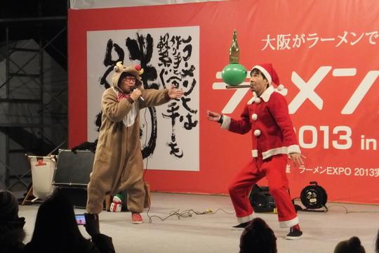 吹田・万博公園「ラーメンEXPO2013」 第1幕初日夜の部