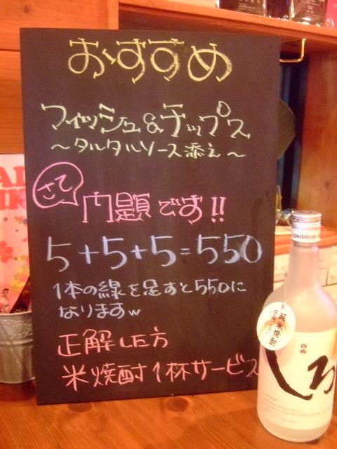 天満 「モンブラン」 ブラック君のカレー第2弾です!!!