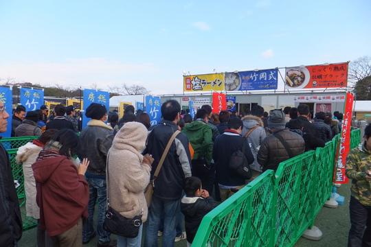 吹田・万博公園 「ラーメンEXPO 2013」 第1幕4日目