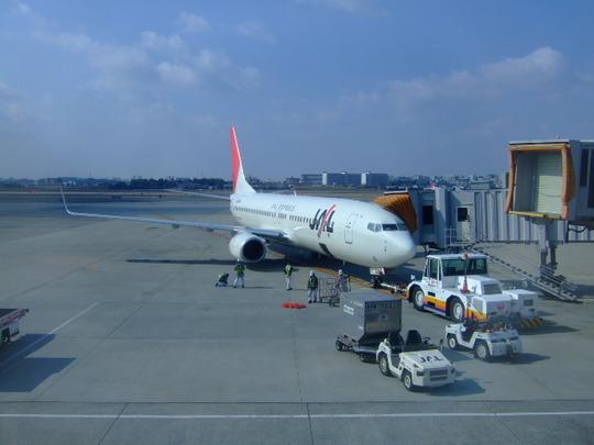 奄美珍道中1 伊丹空港 「空港銘酒蔵」出発前にちょっと1杯
