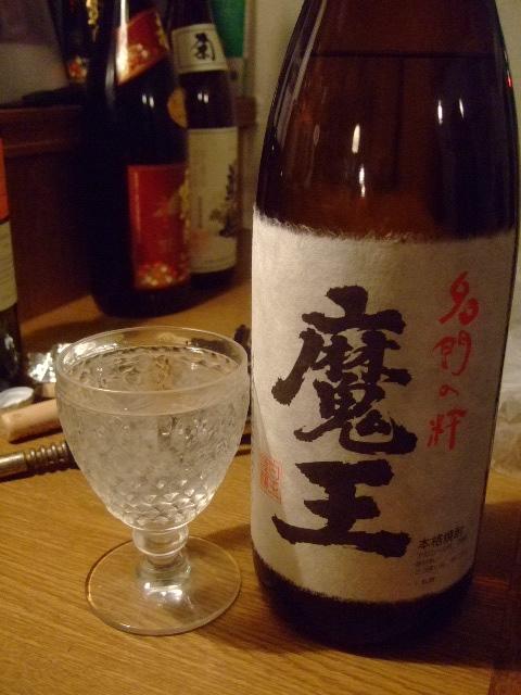 江坂「TABARA(タバラ)」 2012クリスマスパーティー