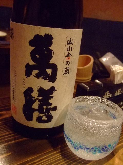 梅田 「炭火焼 権兵衛」 こだわりの食材、炭火が嬉しい居酒屋
