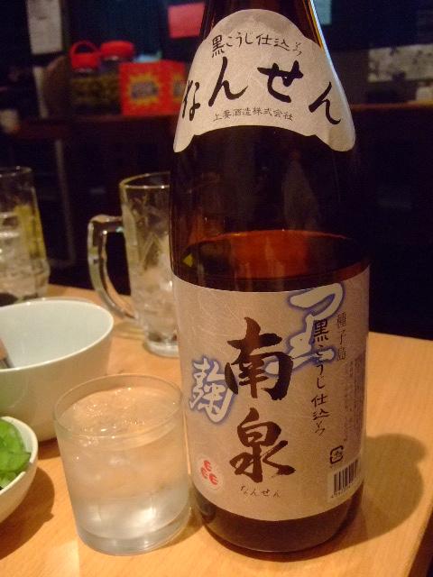 梅田 「ホルモン鍋やまちゃん」ホルモンとSPF豚のミックス鍋