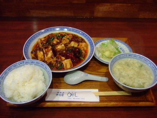 福島区・大淀 「中国菜 オイル」 四川麻婆豆腐が旨いやん!