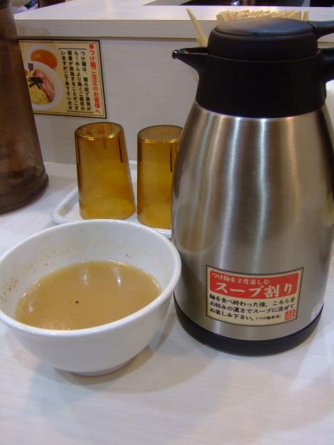 梅田 「玉五郎 阪急梅田店」 煮干が効いたつけ麺は旨い!!