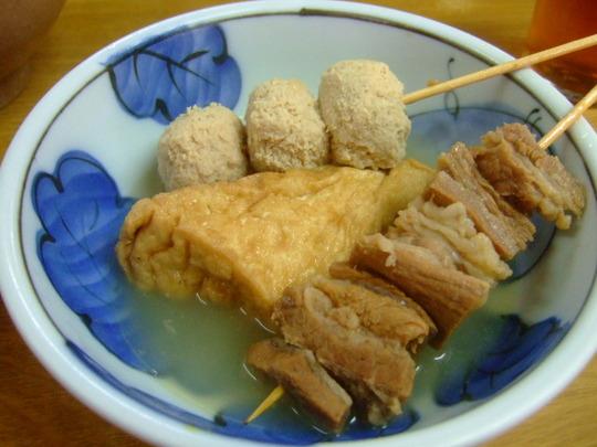 玉造 「関東煮 きくや」 旨いおでんで心も気持ちも暖まります