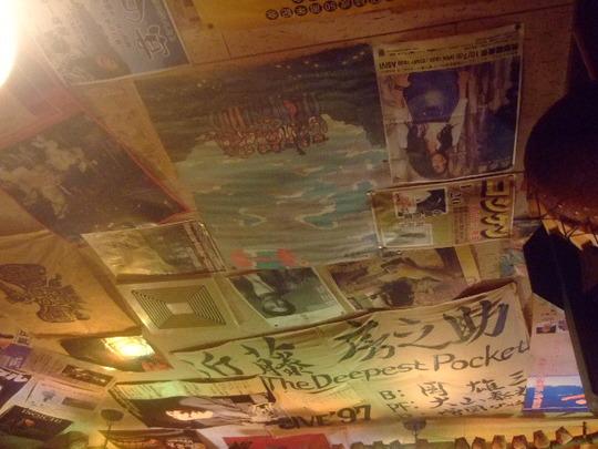 奄美珍道中6 名瀬 「居酒屋 一村」 鰻のサネン蒸しに舌鼓
