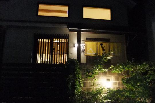 吹田・千里山 「てげてげ」 住宅街の秘密の隠れ家で頂く料理!