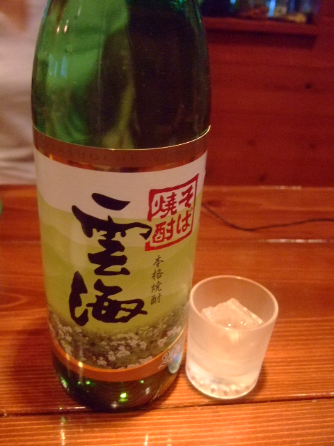 天満 「モンブラン」 リンソニックがサッパリ旨い!!!