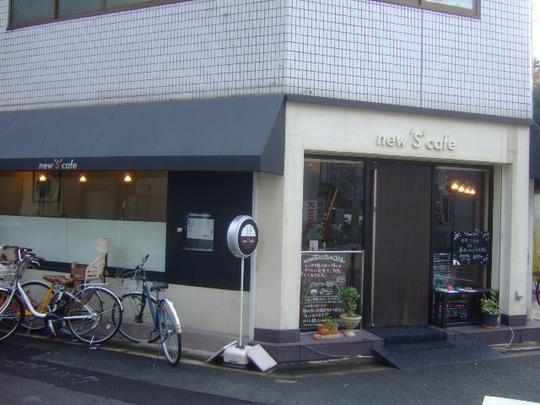 ニュースカフェ 江坂