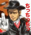 大阪人ロック