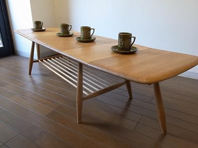 アーコール コーヒーテーブル バタフライ