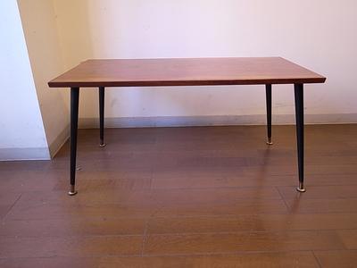 ビンテージコーヒーテーブル