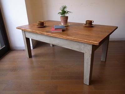 オールドパイン ローテーブル