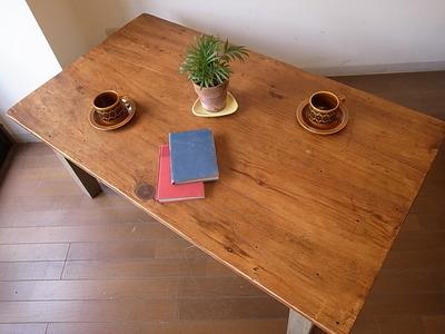 オールドパイン コーヒーテーブル