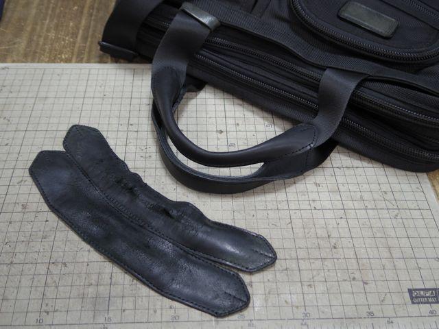 TUMIトゥミの持ち手の革交換
