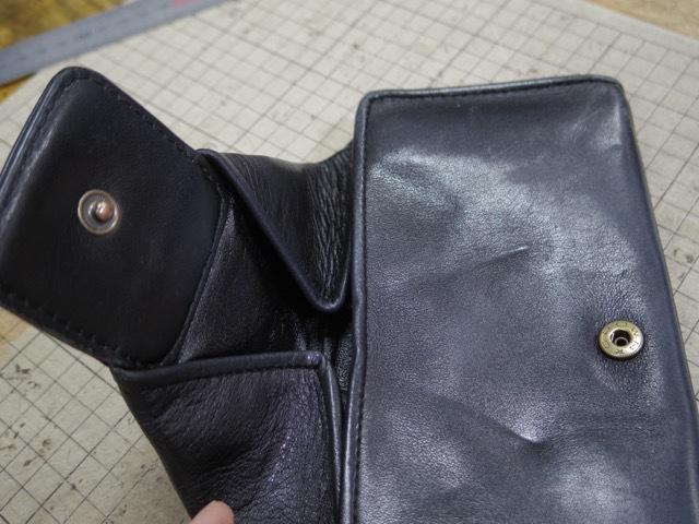 財布のホックがとまらなくなって、、、、